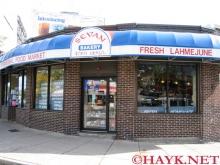 Sevan Bakery in Watertown
