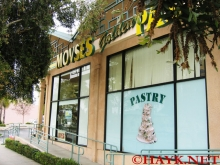 Movses Golden Pastry