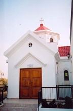Sourp Amenapergitch Chapel