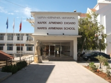 Nareg Elementary School [Nicosia]