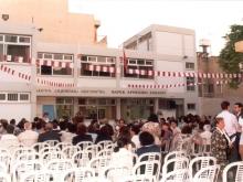 Nareg Elementary School [Larnaca]