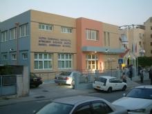 Nareg Elementary School [Limassol]