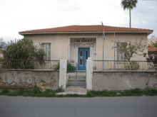 Armenian Club