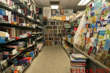 Berj Armenian Bookstore
