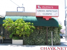 Elena's Greek Armenian Cuisine