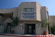 Ari Guirago Minassian Armenian School in Santa Ana