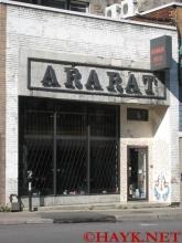 Ararat Rug Company