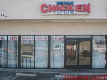 Sevan Chicken