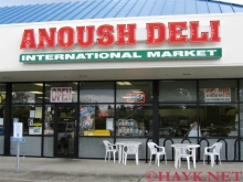 Anoush Deli & International Market