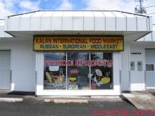 Kalan International Market