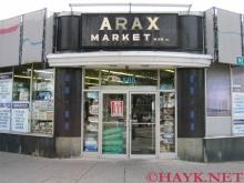 Arax Market